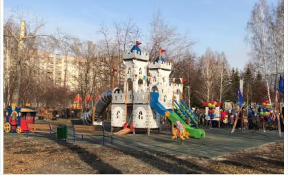 Фото mjkh.nso.ru