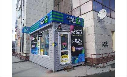 Угрожая отверткой, разбойник похитил в офисе микрозаймов в Бердске 33,7 тыс. рублей