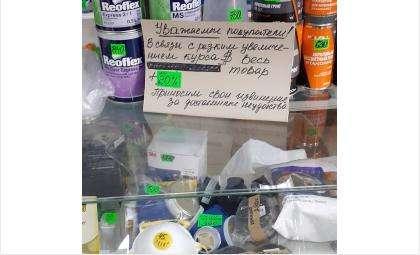 Из-за роста курса доллара в автомагазине в Бердске на 20% подняли цены