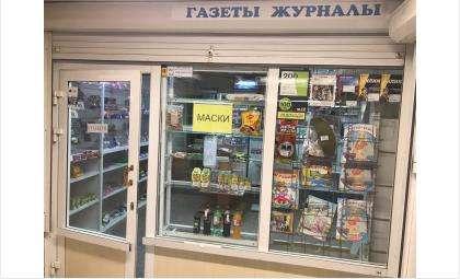 В Новосибирске защитные маски продают в киосках