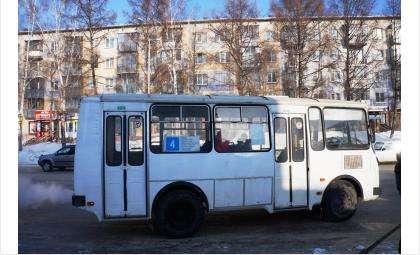 Во время президентских антивирусных каникул режим работы транспорта не иземнится