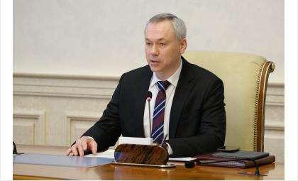 Губернатор подписал распоряжение о противодействии завозу и распространению коронавируса
