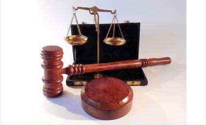 Горячую линию проведет Центр по защите прав потребителей в Бердске