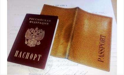 Услуги по получению справок в УК стоят от 50 рублей
