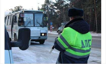 Операция «Автобус»: 235 нарушений на полмиллиона рублей выявила ГИБДД региона