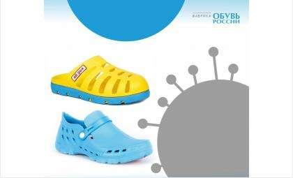 Фабрика «Обувь России» вошла в объединение производителей защитных костюмов для медиковв период COVID-19