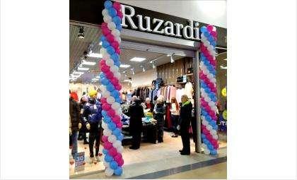 Подписывайтесь в период самоизоляции на магазины одежды RUZARDI & LIGRA!