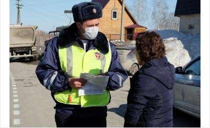 МВД ведет проверки граждан по соблюдению режима самоизоляции