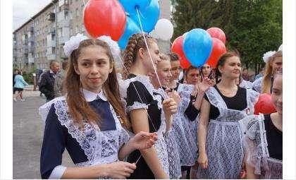 Последние звонки прозвенят в школах Бердска в 2020 году в более поздние сроки