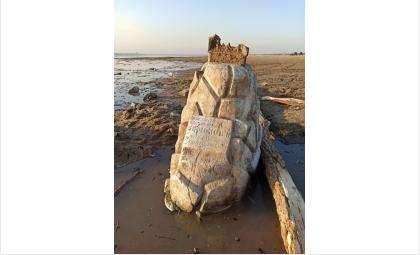Открылось надгробье Ларионова 1861-1905 гг. на дне Обского моря