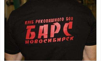 На 50 тыс. рублей оштрафован спортклуб в Новосибирске за несоблюдение карантина