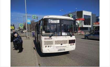 Изменили схему проездаавтобусовиз-за аварии на теплотрассе на ул. Лунная в Бердске