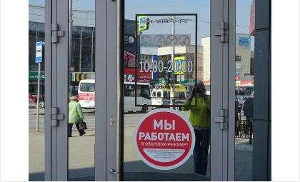 Многие магазины Бердска закрыты