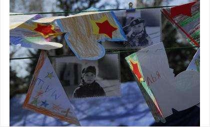 Волонтеры горячей линии прочитают детям из Бердска рассказы о войне к 75-летию Победы