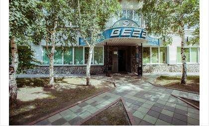 Клиника «ВЕГА», г.Бердск, ул.Ленина, 89/9