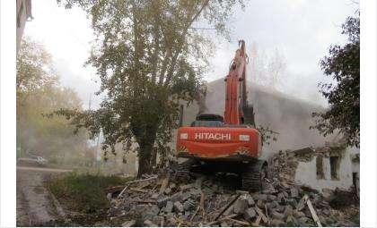 Продолжается снос старых домов