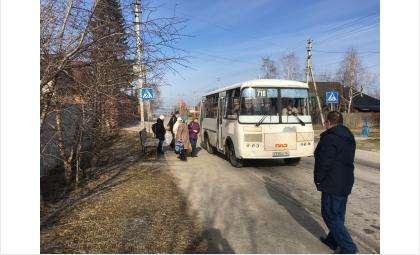 С 18 мая начали курсировать дачные автобусы в Бердске