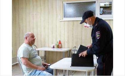 Кафе «Восточная кухня» в Бердске работало с нарушениями