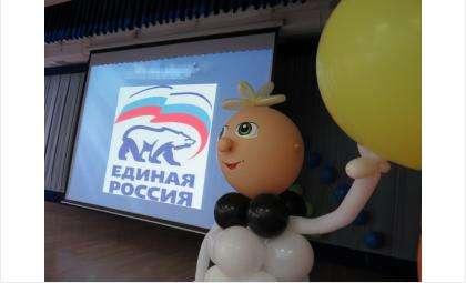 Впервые в Новосибирске ЕР проведет региональный форум в режиме онлайн