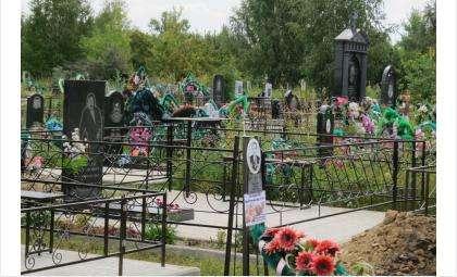 Кладбища открыты для посетителей