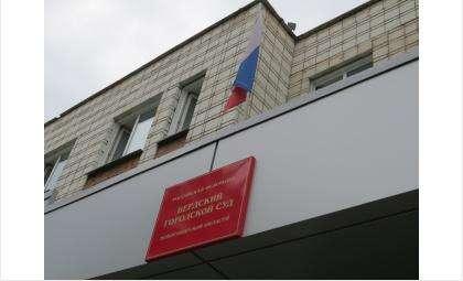 72 дела в отношении нарушителей самоизоляции на 1 млн 12 тыс. рублей рассмотрены судами