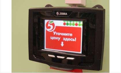 Супермаркет «Пятерочка» в Бердске нарушает меры профилактики COVID-19