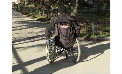 Помочь найти работу инвалиду – задача органов власти региона
