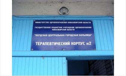 Отделение пульмонологии БЦГБ возглавила терапевт Наталья Блукке