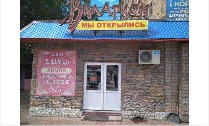 В мясном магазине «Халяль» в Бердске нарушили требования по противодействию COVID-19