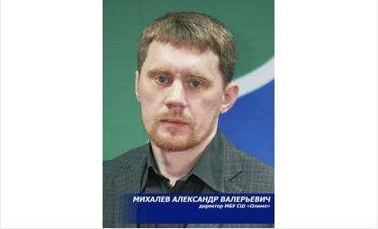 Александру Михалеву было 40 лет