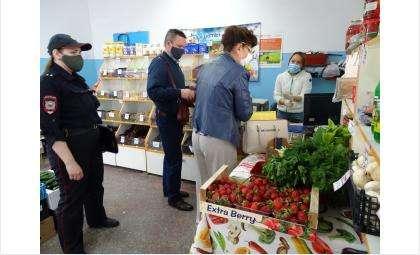 Проверка киоска фруктов и овощей на ул. Красная Сибирь, 1/2 (ИП Гасанов)