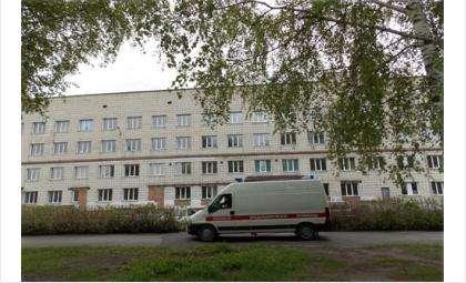 Линевская районная больница