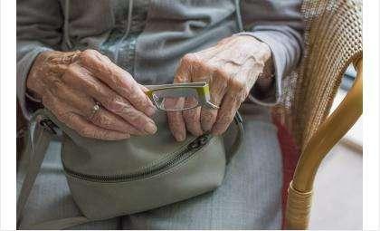 Потерявшая память пенсионерка из Омска найдена в Новосибирске