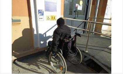 Любое здание должно быть доступно для инвалидов. Особенно - социальные объекты