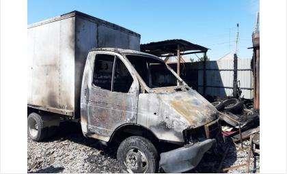 Подожгли «Газель» на пункте приема металлолома в Искитиме