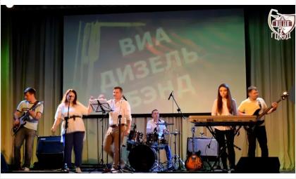 Онлайн-концерт в честь Дня России – для жителей Бердска
