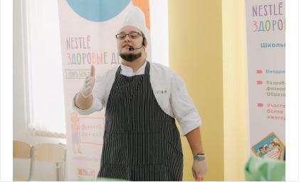 Школьников из Бердска зовут в бесплатное кулинарное путешествие