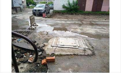 Благоустроить двор можно по гранту администрации Бердска