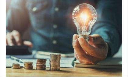Успейте передать показания и оплатить электроэнергию до повышения тарифов