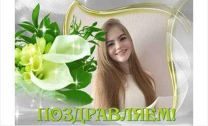Наталья Шарыпова