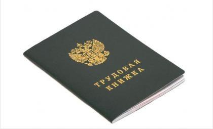 В Бердске выросло число безработных