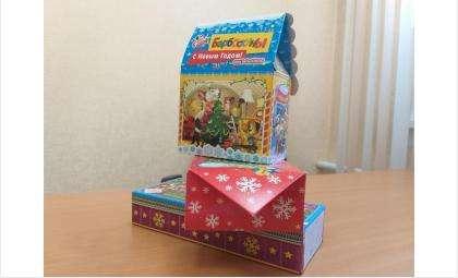 Подарки положены детям-льготникам
