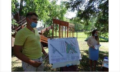 Презентация проекта планировки территории у ж/д вокзала