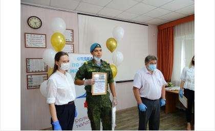 """Активные участники поискового отряда """"Кондор"""" получили стипендию мэра Бердска"""