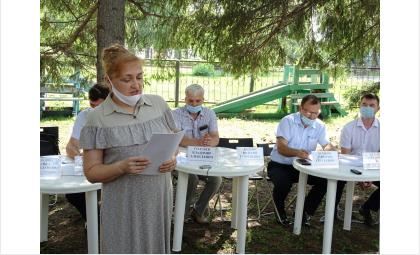 Автор проекта землепользования и застройки Бердска Ольга Хохлова, фирма «Геокад плюс»