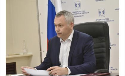 Глава региона проконтролирует работу по актуализации нацпроектов в области
