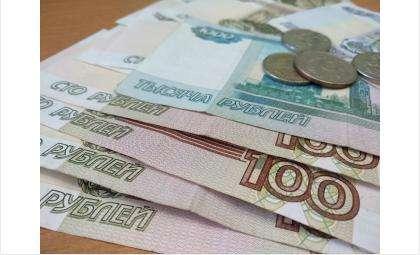 Пенсионерам рекомендуют перейти на отечественную платёжную систему
