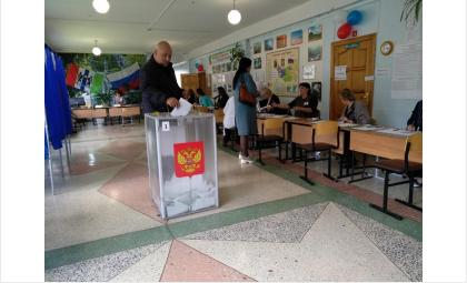 Выборы пройдут в сентябре 2020 года