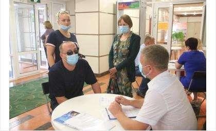 Мобильная приёмная Дмитрия Медведева работала в Бердске