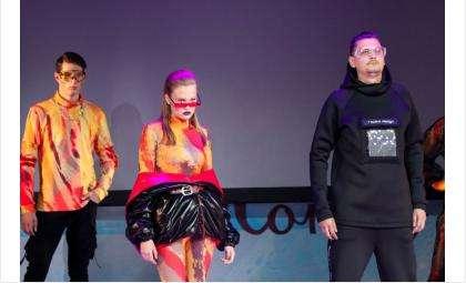Тайный показ-2020: в Бердске принимают заявки на конкурс молодых дизайнеров